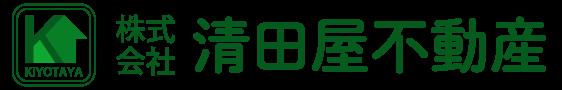 清田屋不動産の賃貸情報Navi